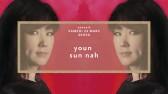 ECRAN_YOUNSUNNAH_hv